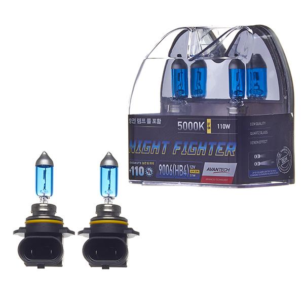 Лампа высокотемпературная Avantech HB4 12V 55W (110W) 5000K, комплект 2 шт.