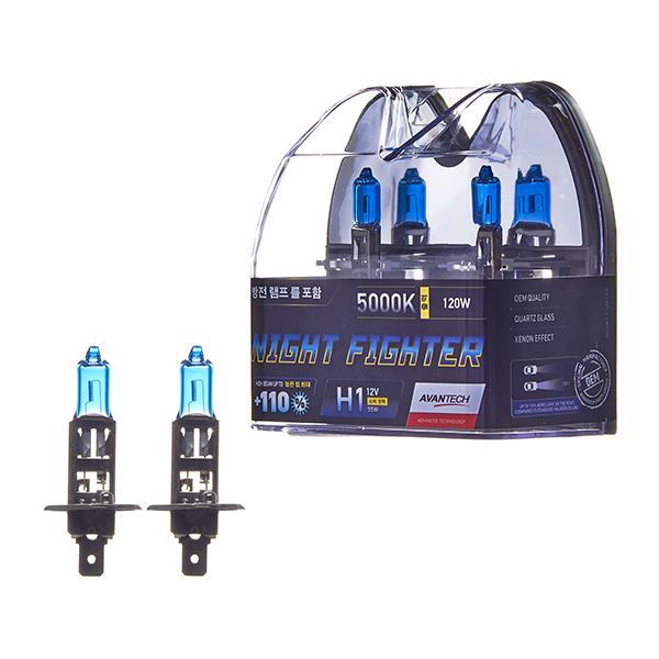 Лампа высокотемпературная Avantech H1 12V 55W (120W) 5000K, комплект 2 шт.
