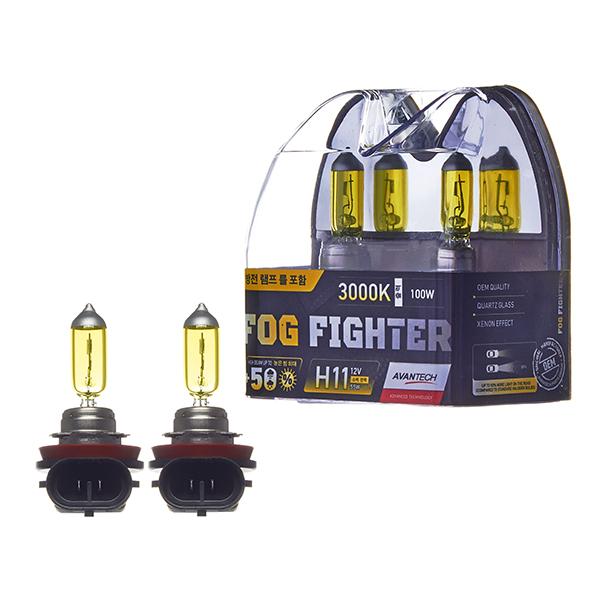 Лампа высокотемпературная Avantech H11 12V 55W (100W) 3000K, комплект 2 шт.