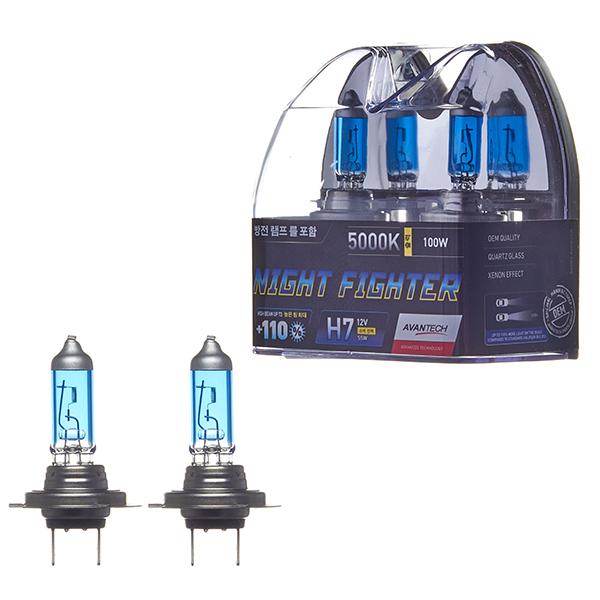 Лампа высокотемпературная Avantech H7 12V 55W (100W) 5000K, комплект 2 шт.