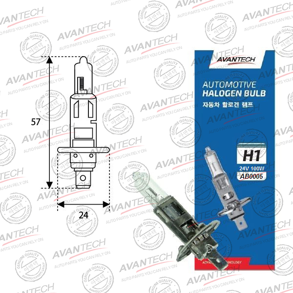 Лампа головного света Avantech H1 24V 100W