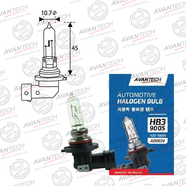 Лампа головного света Avantech 9005 (HB3) 12V 100W