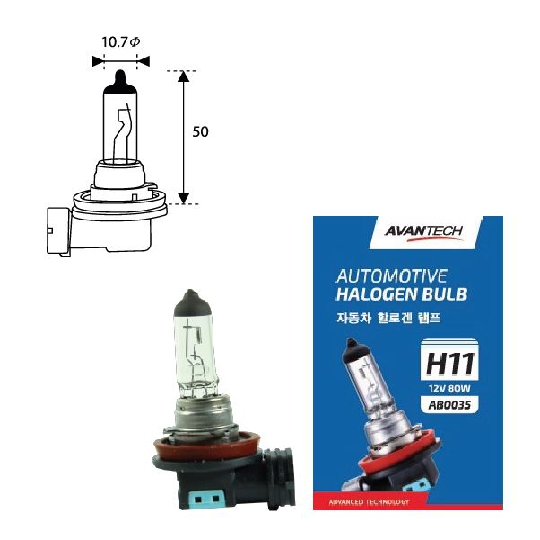 Лампа головного света Avantech H11 12V 80W