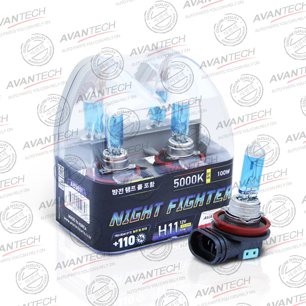 Лампа высокотемпературная Avantech H11 12V 55W (100W) 5000K, комплект 2 шт.