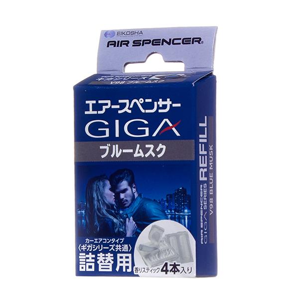 Запасной элемент для ароматизатора на кондиционер Giga - BLUE MUSK