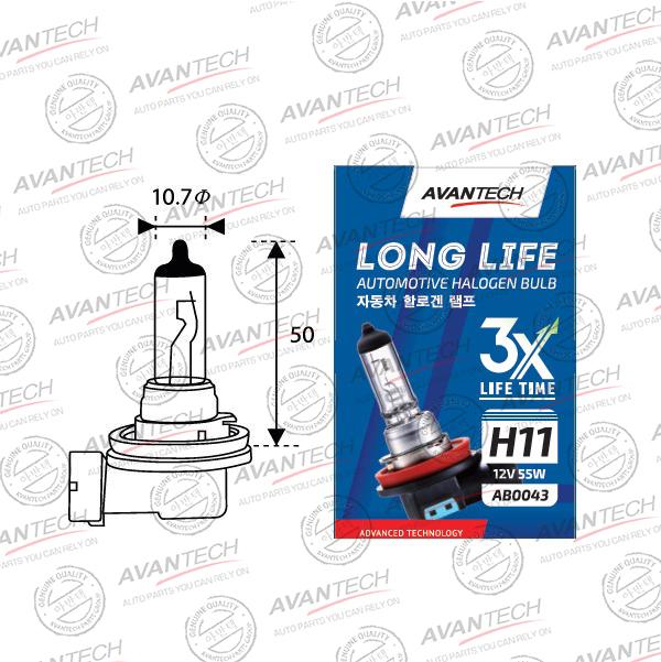 Лампа головного света Avantech H11 12V 55W